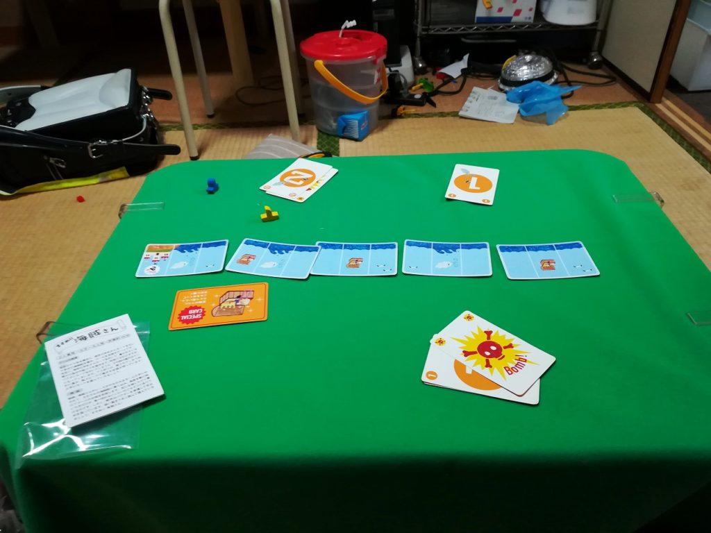 知的障害の子とボドゲを遊んでみる 33