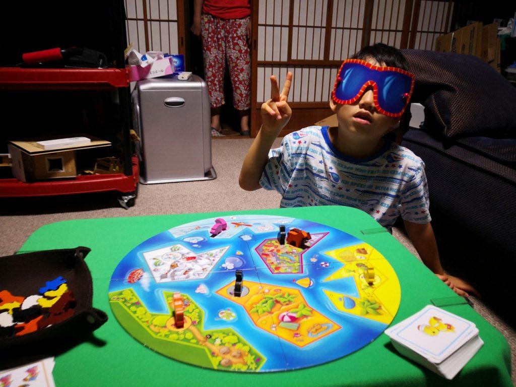 知的障害の子とボドゲを遊んでみる 125