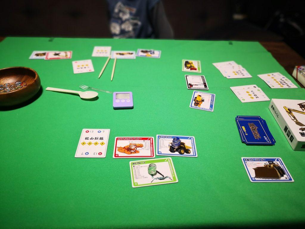 知的障害の子とボドゲを遊んでみる 158