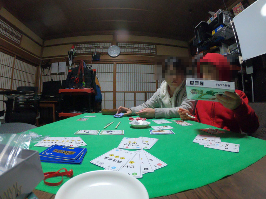 知的障害の子とボドゲを遊んでみる 163