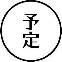 シニチロ参加予定イベント一覧
