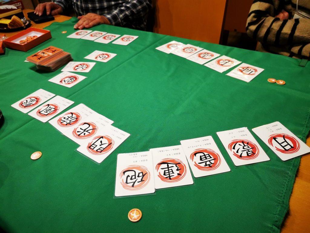 夜ノボードゲーム会in手打ちそば桜 を開催してみたヨ 第29話