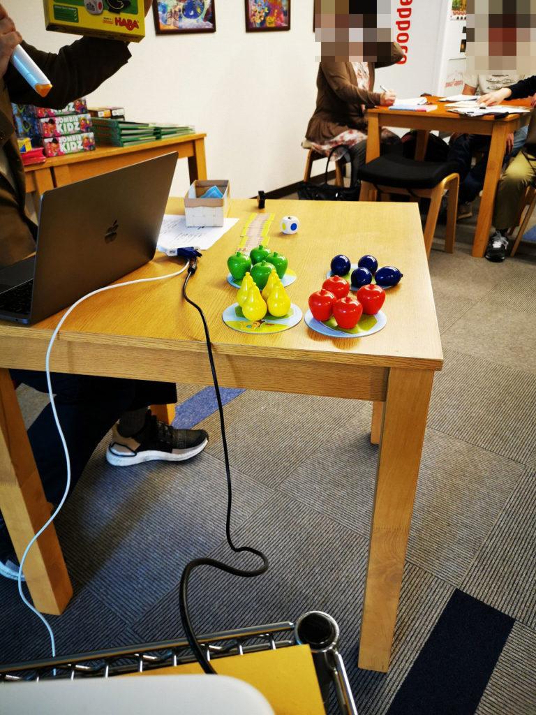 アナログゲーム療育講座にいってきた(協力編)