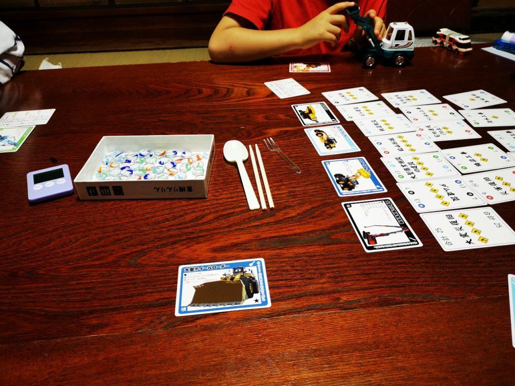 知的障害の子とボドゲを遊んでみる 185