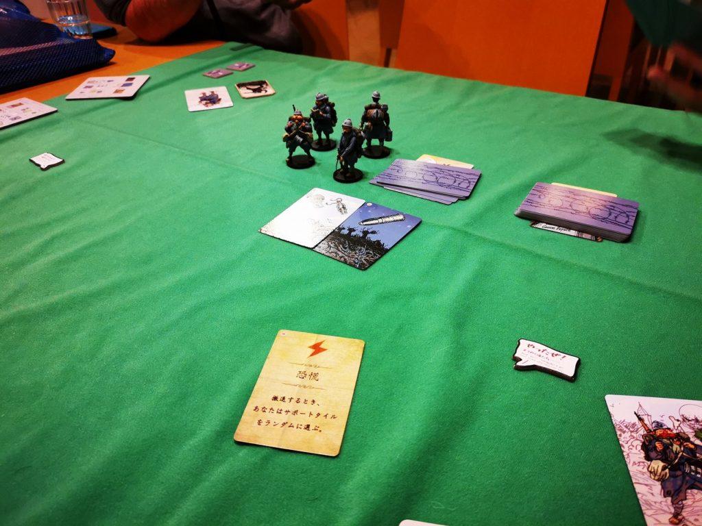 夜ノボードゲーム会in手打ちそば桜 を開催してみたヨ 第39話